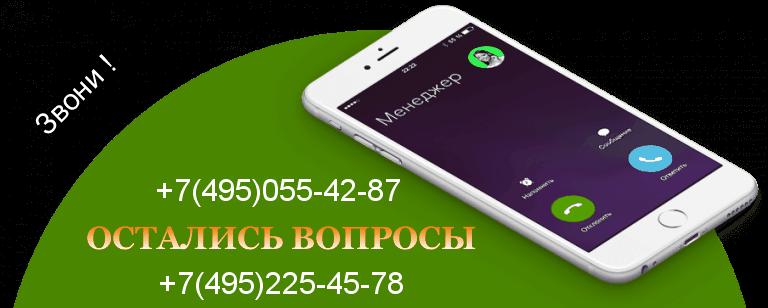 2phone-768x308мой2_обработано-1