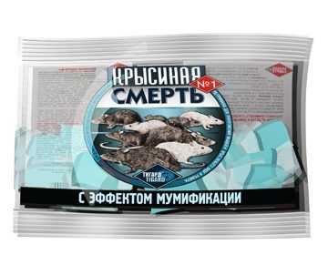 Про мумифицирующие отравы для крыс и мышей и нюансы работы этих средств