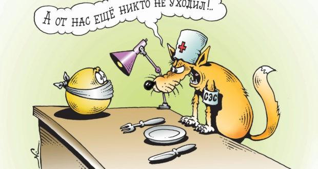 СЭС Москва