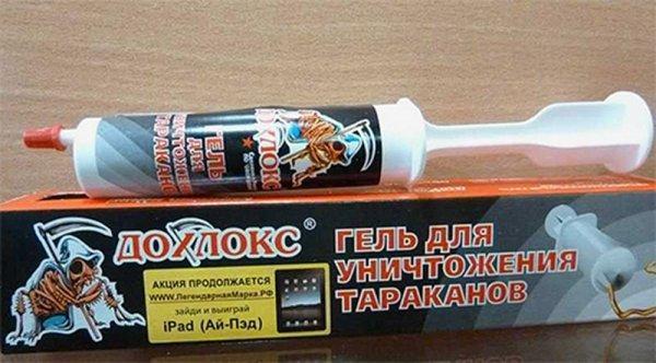 Гели от тараканов — самый эффективный метод борьбы с паразитами