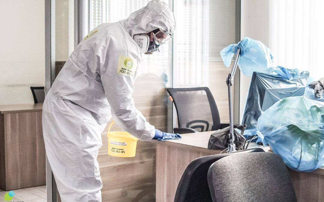 Дезинфекция от коронавируса, обработка от вирусов