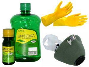 Использование средства «Цифокс» в борьбе склопами